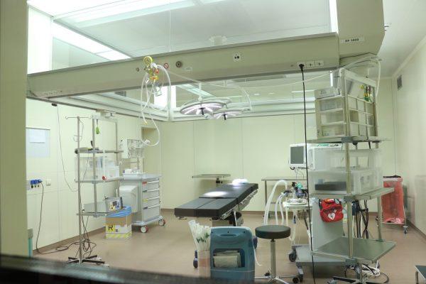 Centro di chirurgia a Bologna